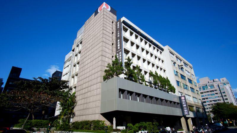 台北協和婦女醫院